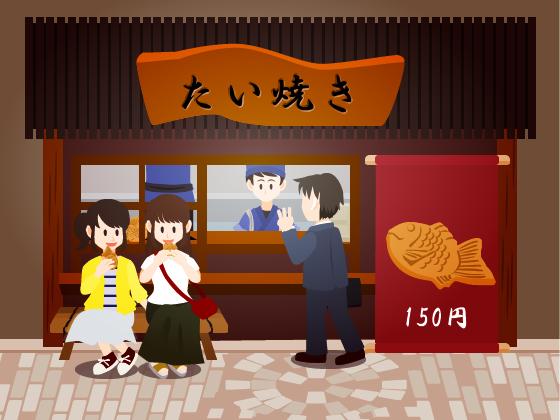 006たい焼き屋