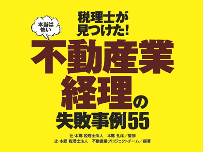 cover09.fw